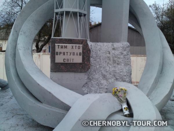 Памятник ликвидаторам аварии на ЧЭАС в г. Чернобыль