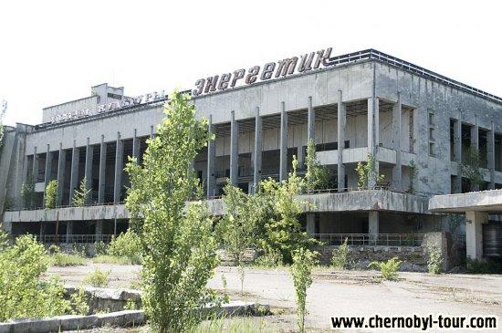 дом культуры Энергетик - главная площадь Припяти