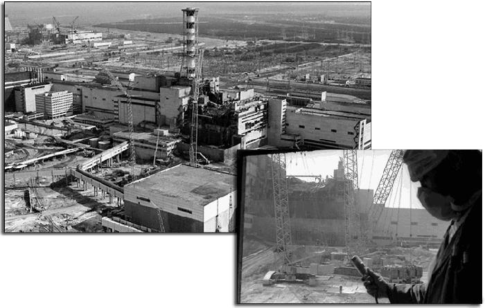 Фотография аварии на Чернобыльской атомной станции рядом с Припятью