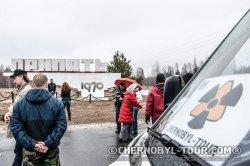 CHERNOBYL TOUR® Vehicle